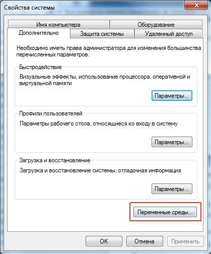 Как установить OpenCV 2 3 + Microsoft Visual Studio 2010 +