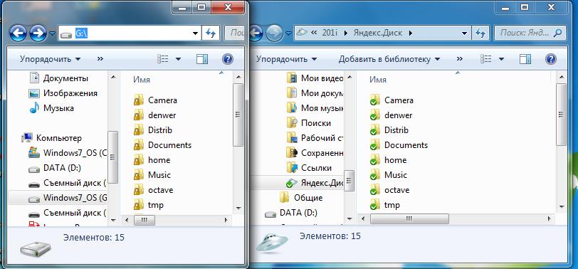 Как подключить локальную папку как диск 3.jpg