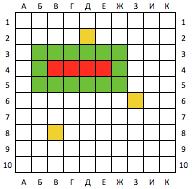 Морской бой 03.png